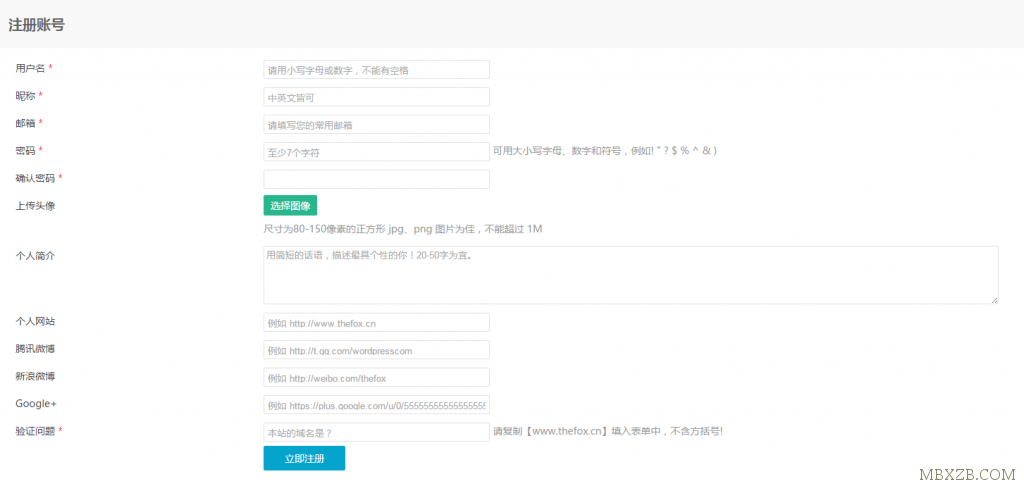 WordPress插件 WP User Frontend Pro专业版/前端用户中心汉化版[更新至v4.0.1]