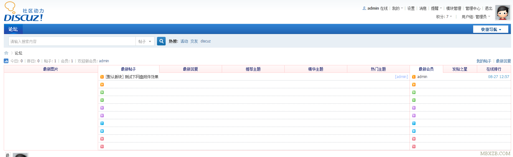 1314学习网首页N格 V2.4.1商业版