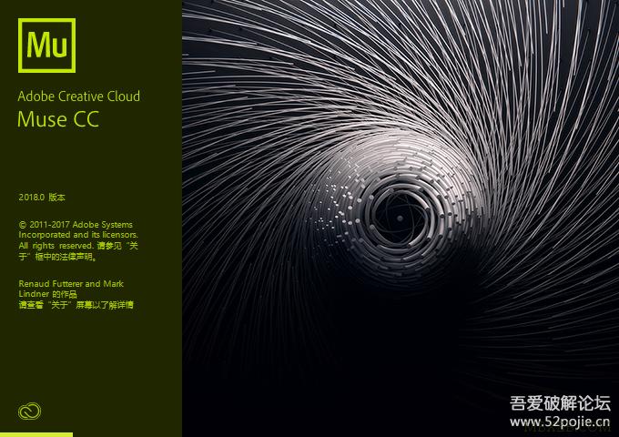 【完整直装破解版】Adobe CC 2018 全套系列设计软件全家桶!解压直接安装即是破解版