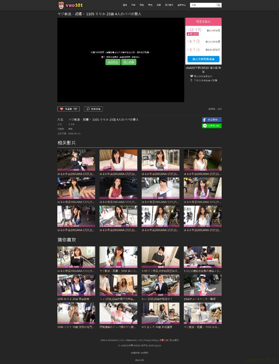 苹果cms v10x 原创自适应视频模板 试看功能 送美女视频采集【YM源码】