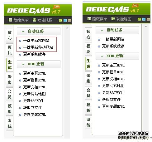 Dedecms移动站静态化操作说明