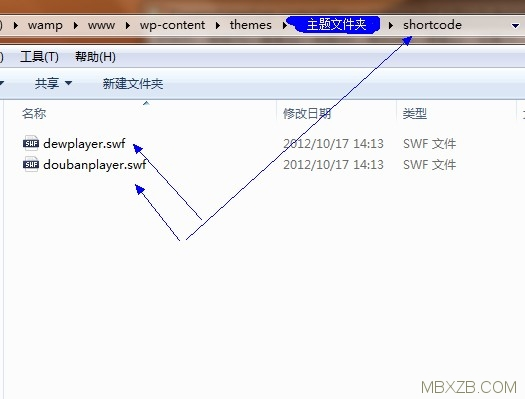 wordpress教程:两款不错的wordpress mp3短代码功能