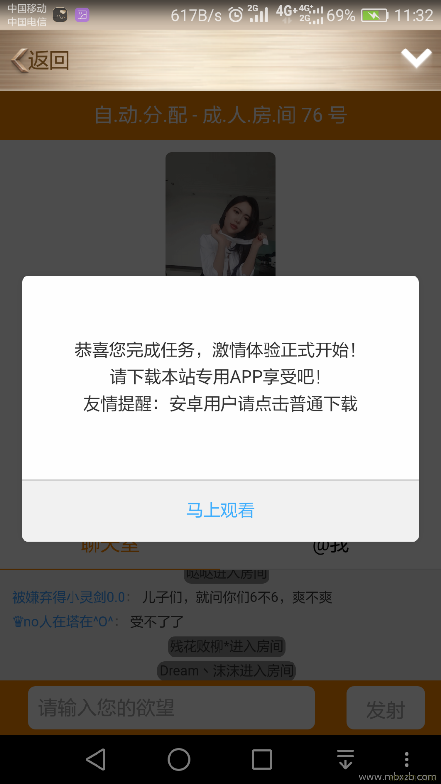 QQ群强制分享,引流源码,引流,分裂,日引流上千,没有你打我。(活动打折中)