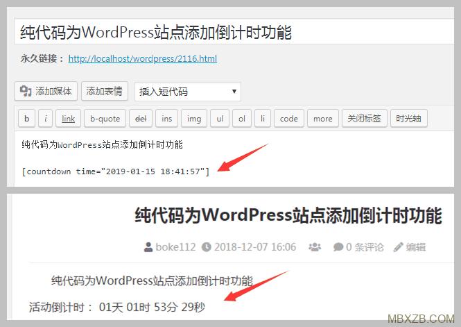 纯代码为WordPress站点添加倒计时功能 WordPress 第2张