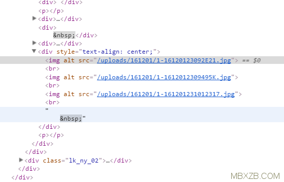 织梦CMS去除img中style width height属性操作教程