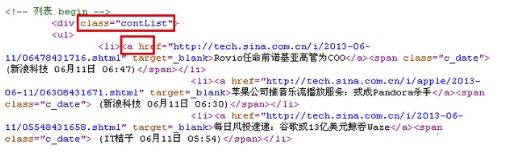 wordpress采集插件-WP-AutoPost官方教程