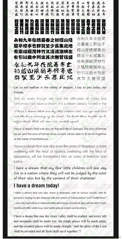 ps字体包 cdr中英文字体下载美工广告设计素材mac毛笔艺术字体库