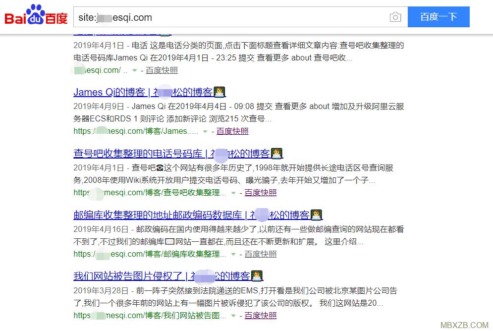 中文链接被百度收录