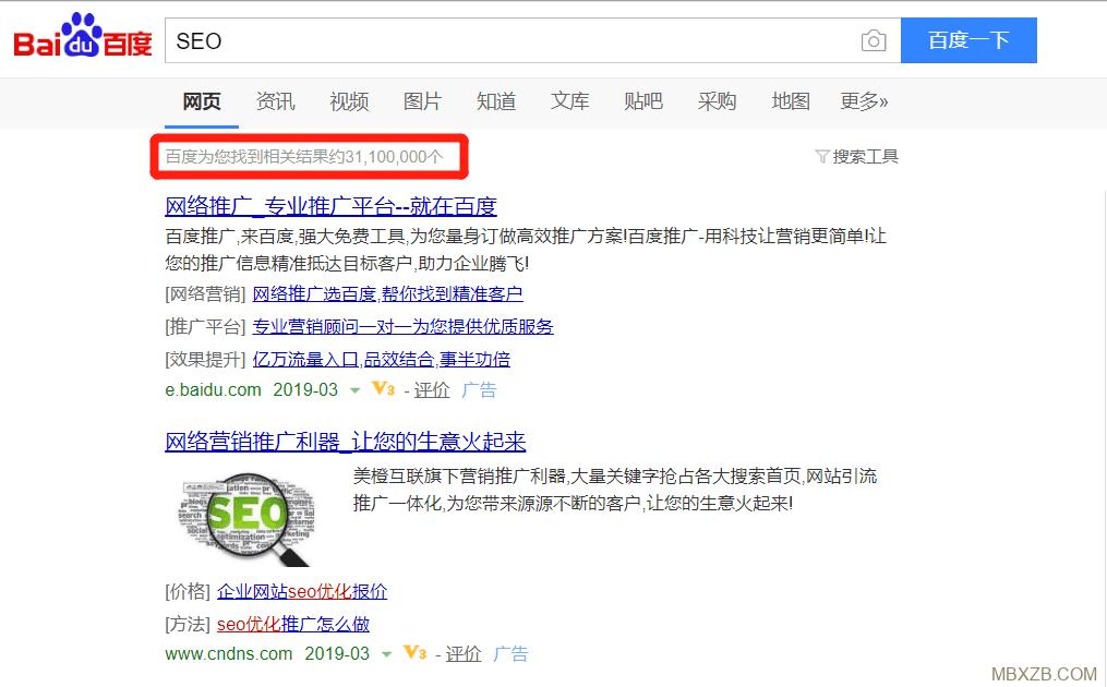 """百度搜索""""SEO"""""""