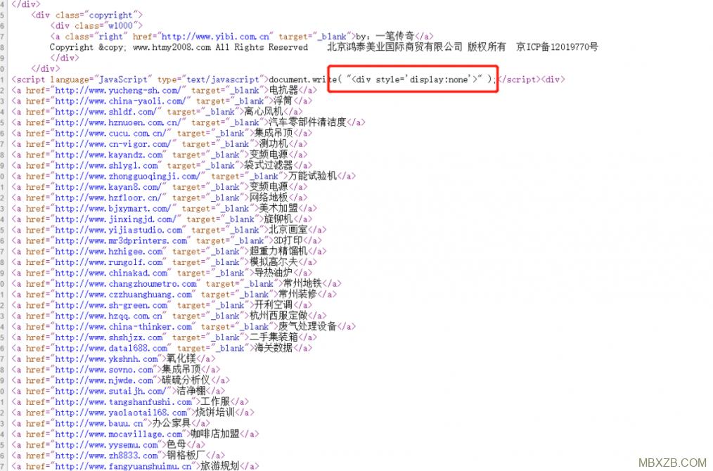 一个带有隐藏链接的网页源代码2