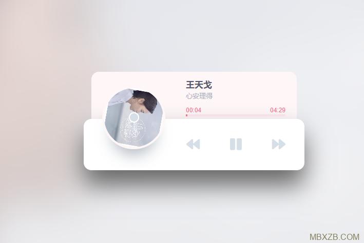 网易云音乐HTML5随机音乐播放器源码