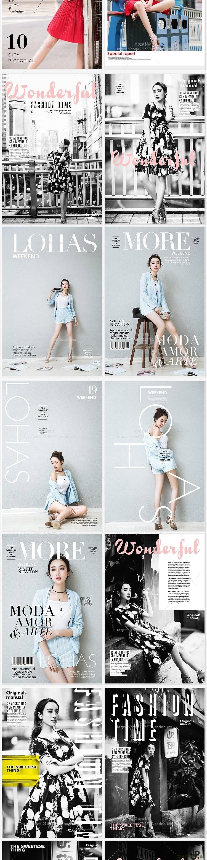 A036个性风格杂志风写真PSD字体模板 影楼摄影PS设计相册版素材