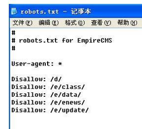 SEO优化诊断查看站点是否存在robots文件
