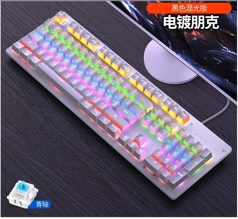 【推荐】银雕召唤师真机械键盘青轴黑轴茶轴游戏电竞键盘