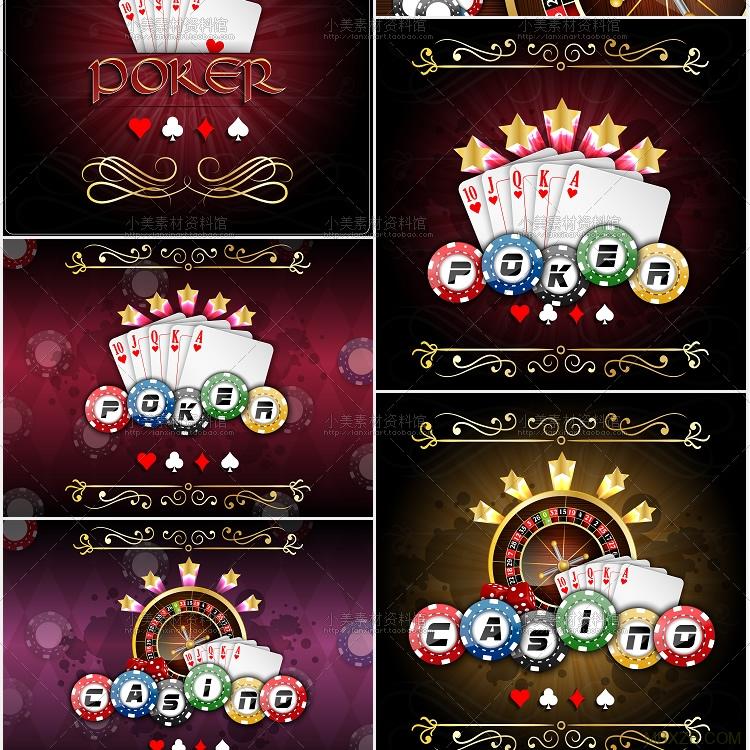 扑克色子转盘赌博手游戏宣传海报banner界面排版模板背景设计素材