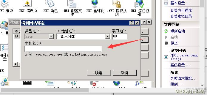 小旋风蜘蛛池X6.21(原小霸王蜘蛛池)破解版+绕过授权