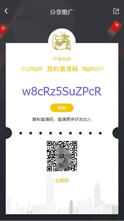 2020二开版自动抢单系统源码/接单返利/收单/资金盘/区块链源码