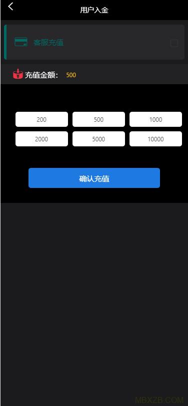 2020全新UI微盘学习盘完整数据打包跳动k线