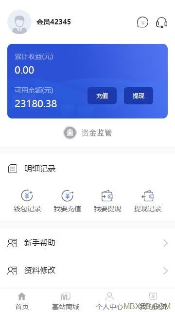 亲测」5G时代基站商城养鹅自动收益养鹅自动收益区块链源码 第二版
