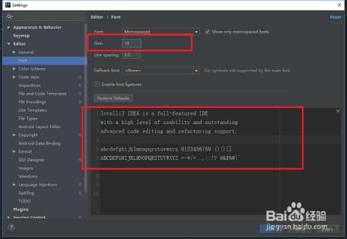 IntelliJ IDEA2020.2汉化破解版下载(附破解补丁) 稳定版