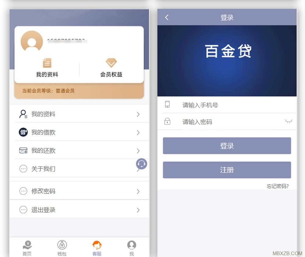【精品】运营级新版金融理财小额贷款管理系统
