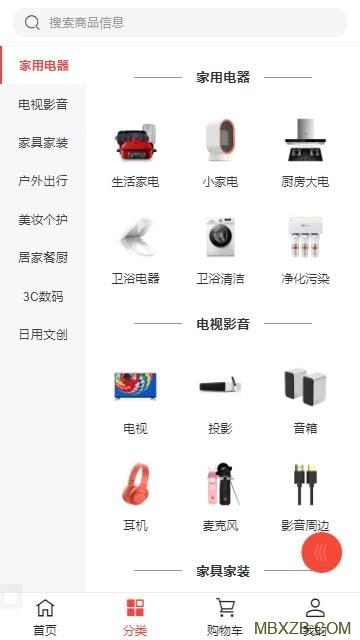 CRMEB商城系统3.24社交电商平台源码 全功能版带直播插件