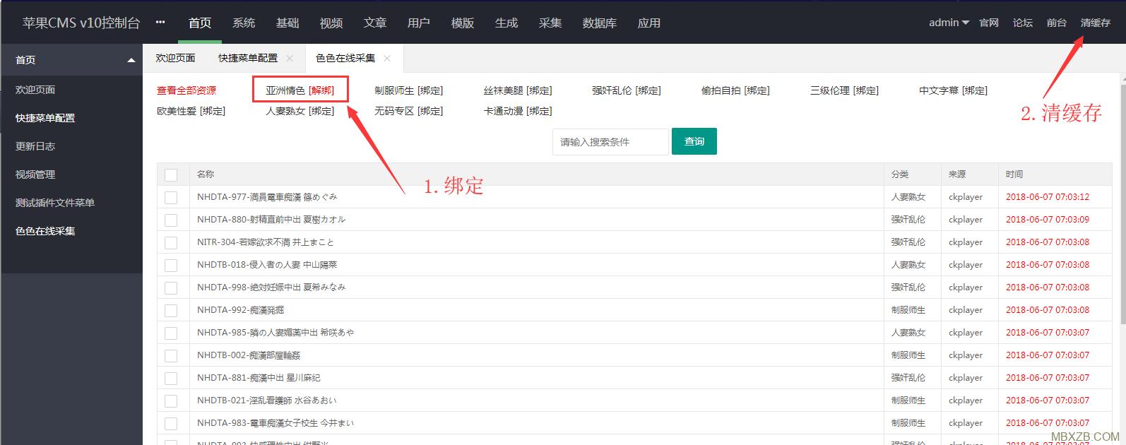 优果资源站-亚洲最大在线资源采集站,提供最新最快的影视资讯和在线播放_专注高清影视资源大全