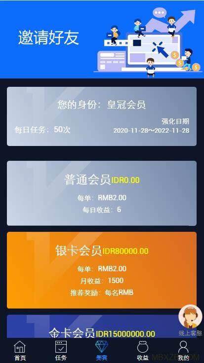 【亲测】国际多语言版抖音+快手+脸书+LINE+TIKTOK悬赏任务点赞系统